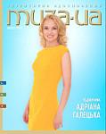 Adriana Galetskaya. Cover. Magazine. Muza-ua.